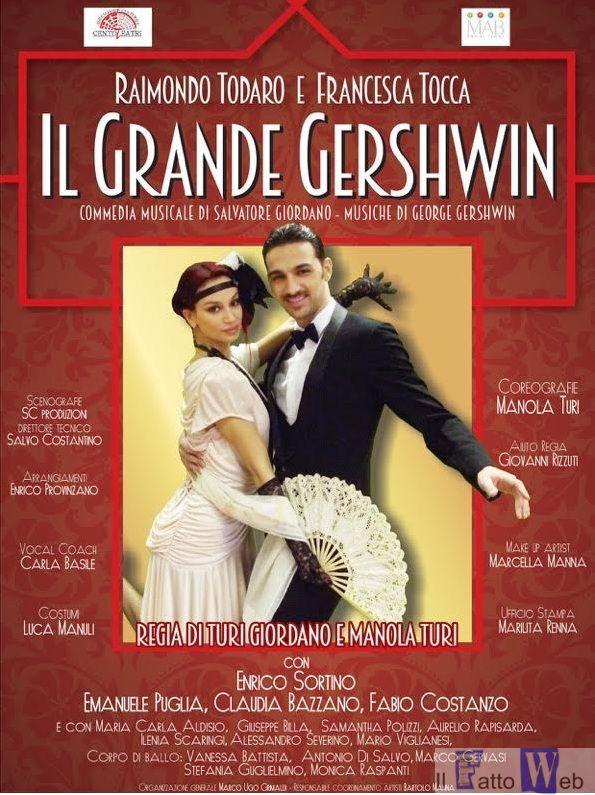 Al Milo Fest 2016  in prima nazionale assoluta debutta il grande Gershwin